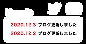 謝花組HP_____-03.png
