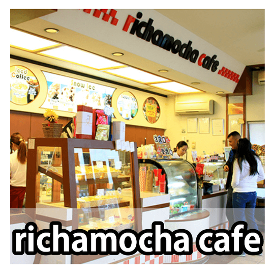 richamocha cafe