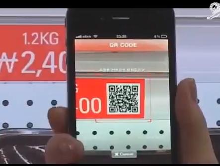 Que tal comprar no supermercado só usando QR Code?