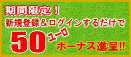 mahjongclub_sinki50_270_118.jpg