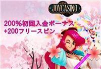 joycasino_200-2.jpg