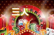 mahjongclub_180_3nin.jpg