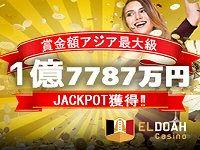 eldoah-200_150-1okuJackpot.jpg