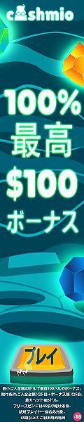 WELCOME OFFER_JP 120X600.jpg