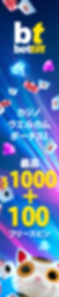 bettilt_120_600_1000+100_tiny.png