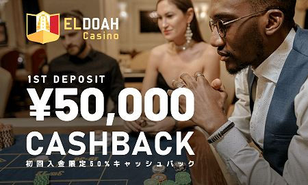 50000cashback_450.jpg