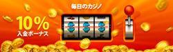 bettilt_everyday_casino_250.jpg