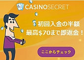 casinosecret_200.jpg