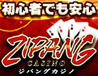 zipang_200.jpg