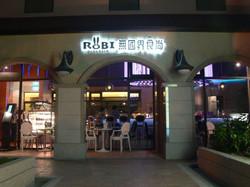 eda義大 robi 音樂餐廳 (2)