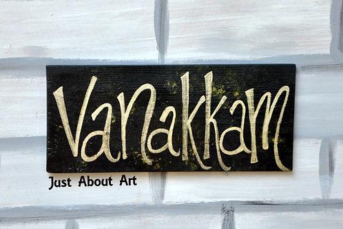 Rectangular Wood Art - Vanakkam