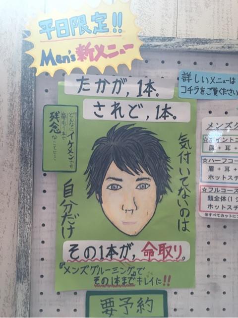 堀blog20160901