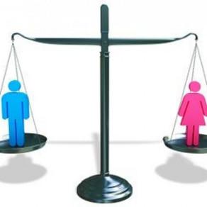 Περί ισότητας φύλων..