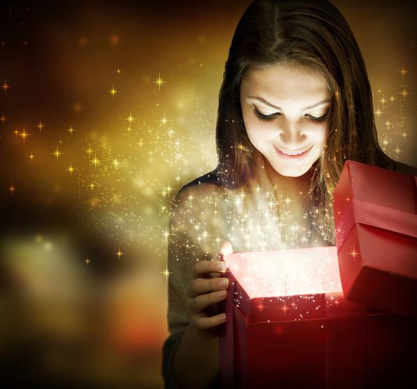 Tro er en gave