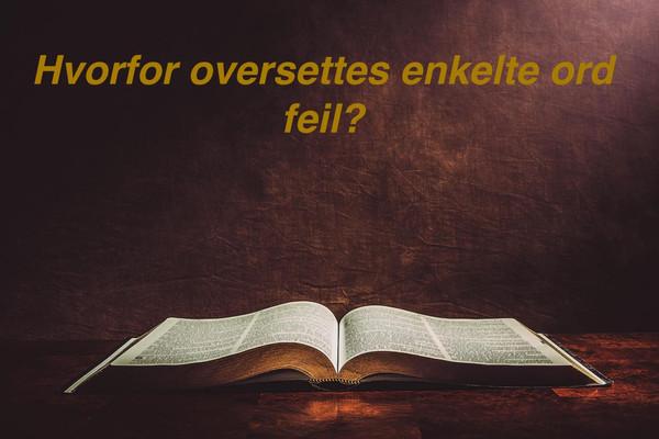 Feil i Bibelen?