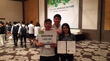 Winning the 7th National Energy Competition