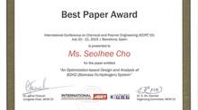 Winning the Best Paper Award