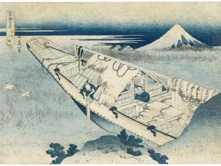 Редкая гравюра Хокусая