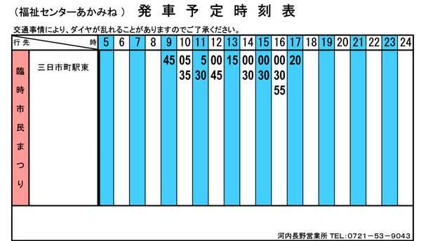 jikokuhyou_4.jpg