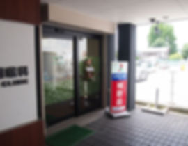 駅前店2.jpg