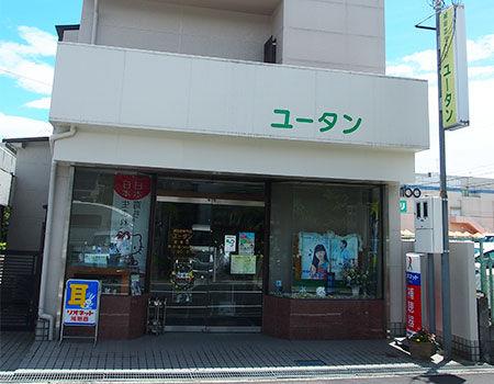 本店2.jpg