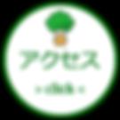 menu_135x135-03.png