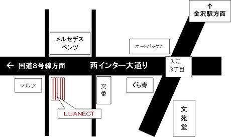 LUANECT案内図.jpg