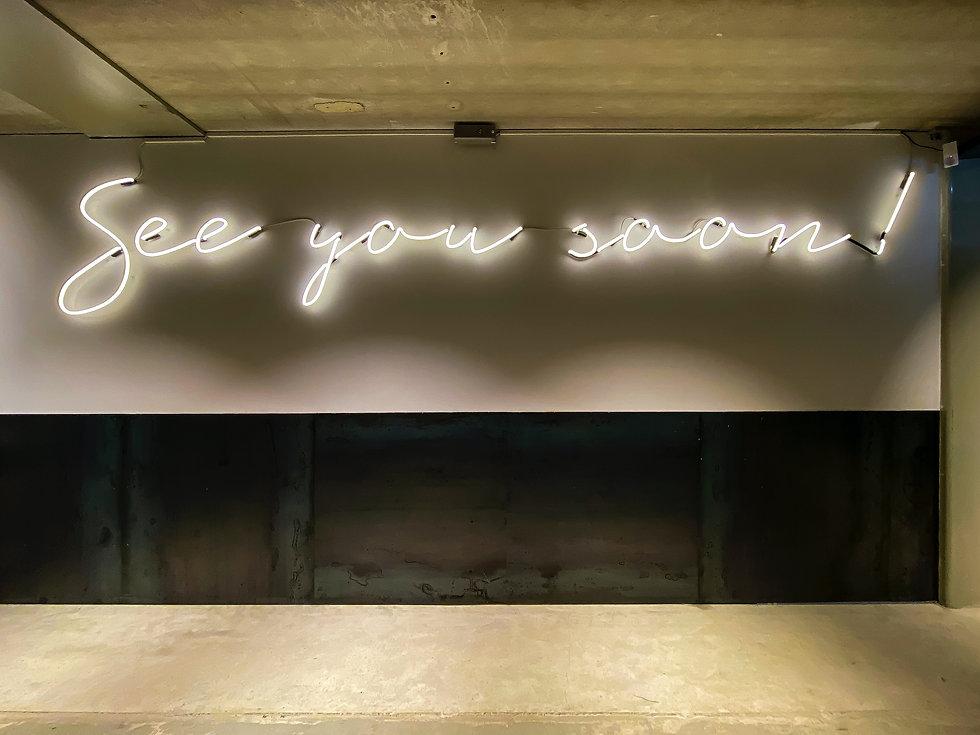 see you soon image.jpg