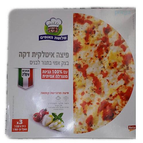 מגש פיצה איטלקית יחידה