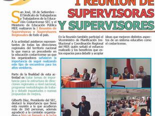 SEC y MEP realizan I Reunión de Supervisoras y Supervisores