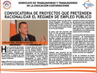 Convocatoria de proyectos que pretenden racionalizar el régimen de Empleo Público