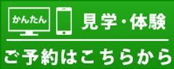 植田 言志.jpg