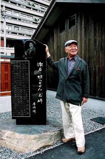 松山・坊っちゃんの碑の前060621.jpg