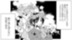 おそアサ会用画像_190424_0023.jpg