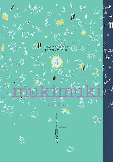 mukimuki
