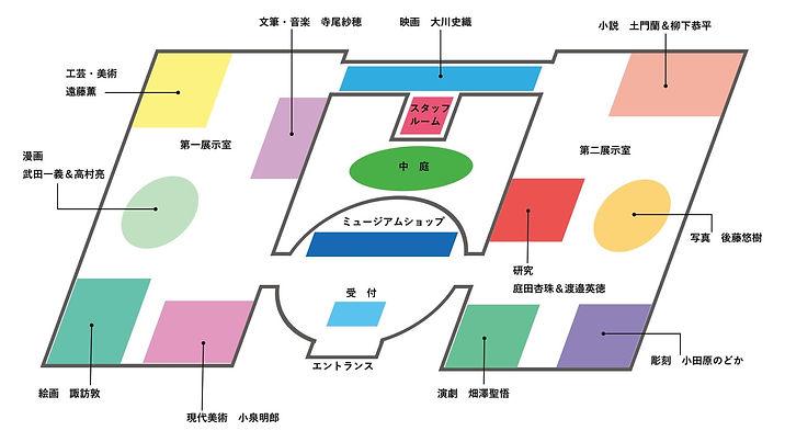 会場2-1.jpg
