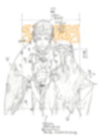 いかアサカバー01・アーサー・ラフ.jpg