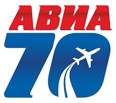 авиабилеты в томске