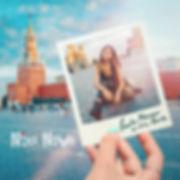 Обложка _ album 2.jpg