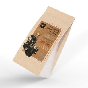 Package design for Zarra Coffee