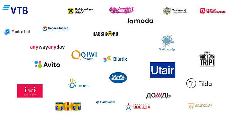 Qrator-clients-JPG-public.jpg