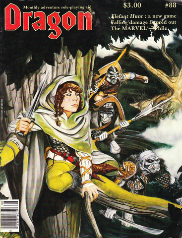 Dragon_88_Cover_large