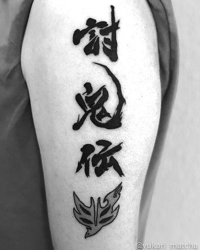 tattoopost_0005.jpg