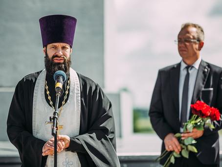 Торжественная церемония взятия земли с Бородинского поля