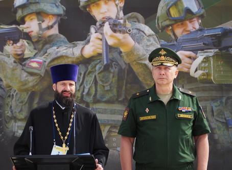 Торжественное открытие военно-стратегических игр