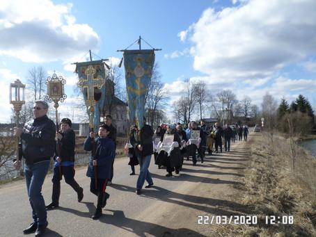 Праздник в Сивково
