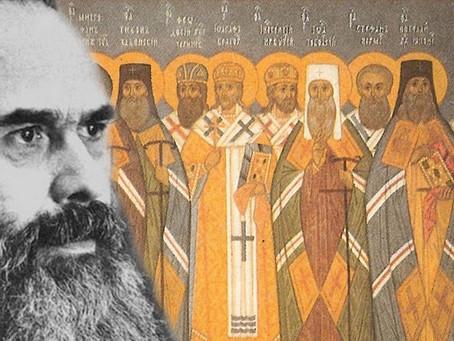 Слово митрополита Антония Сурожского о Великом посте