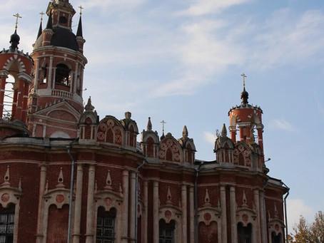 Газификация Никольского собора
