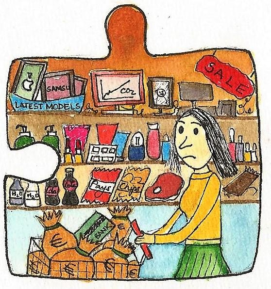 Confused Consumption