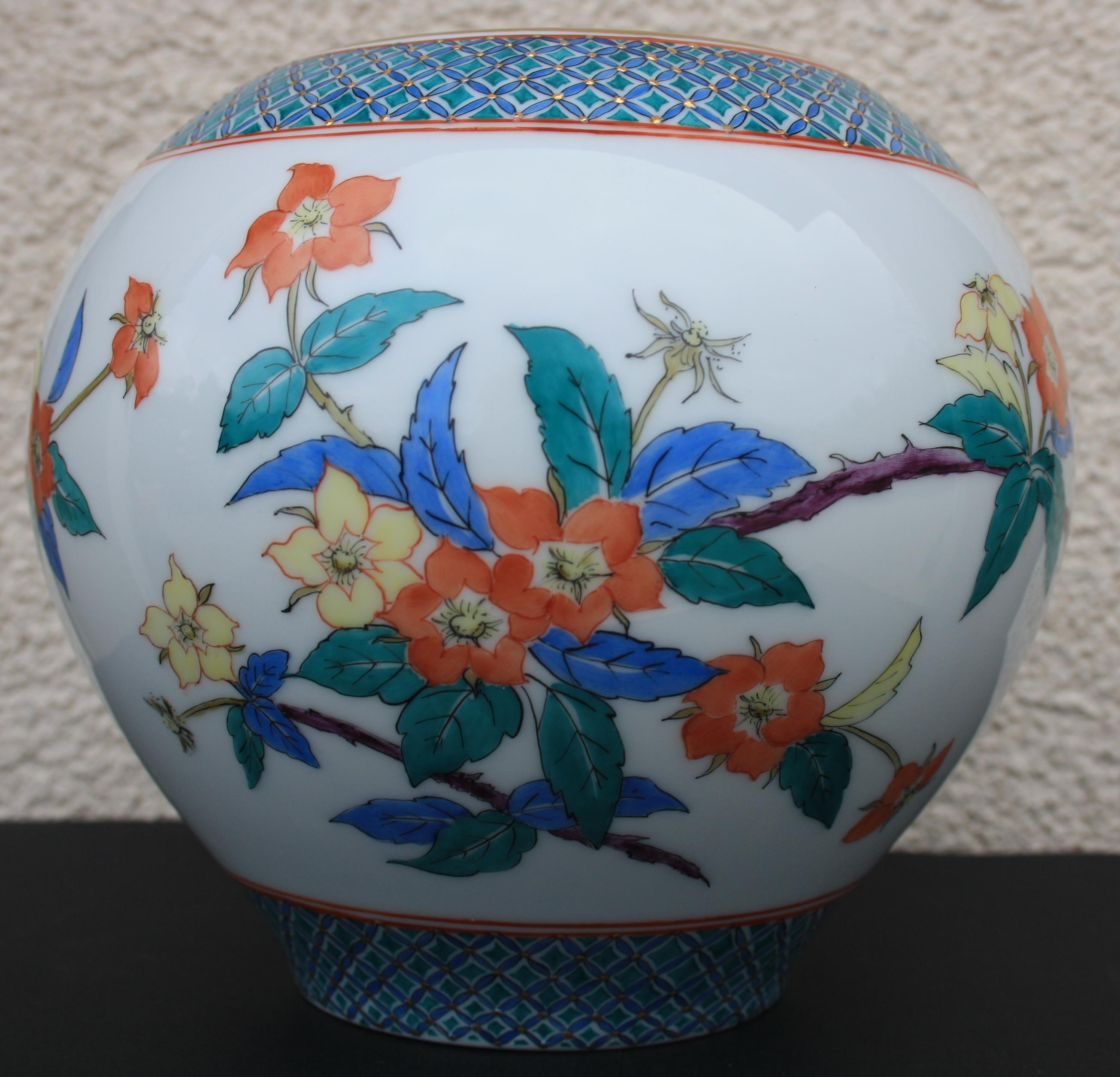 Vase en style Kakiemon